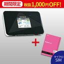 月額900円(税抜)〜 NETGEAR WiFi LTE モバイルルーター SIMフリー AirCard AC785-100JPS+データ専用 SIMカード付 I…