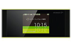 予約受付中 UQ WiMAX 正規代理店商品券15,000円付 3年契約 UQ Flat ツープラス WIMAX2+ Speed Wi-Fi NEXT W05 AU LTEエリア無料 ワイマックス 新品【回線セット販売】