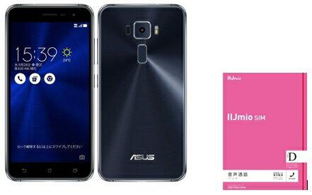 月額1,600円(税抜)〜ZenFone 3 SIMフリー+ IIJmio音声通話パック SIMなし 音声SIMカード ドコモ回線【送料無料】docomo  (nano-SIM)
