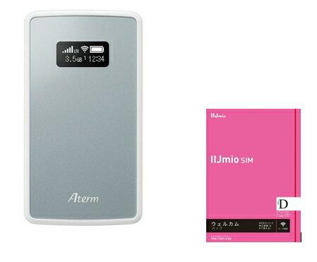 月額900円(税抜)〜NEC Aterm MP01LN SW ホワイトPA-MP01LN-SW モバイルルーター +データ専用 SIMカード付 IIJmioウェルカムパック(Nano SIM)SIMフリ- NTTドコモ回線(docomo 回線) LTE【送料無料】