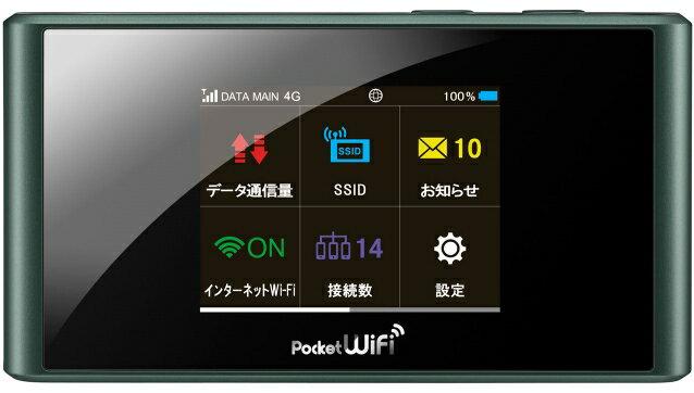 往復送料無料 Softbank LTE【レンタル】Pocket WiFi LTE 303ZT1日当レンタル料180円【レンタル 2週間プラン】ソフトバンク WiFi レンタル WiFi