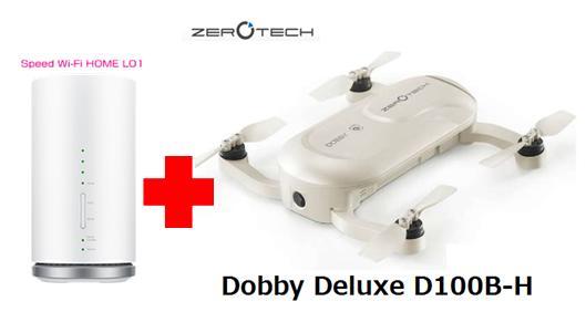 UQ WiMAX正規代理店 3年契約UQ Flat ツープラスまとめてプラン1670ZEROTECH Dobby Deluxe D100B-H + WIMAX2+ Speed Wi-Fi HOME L01s ゼロテック ドローン・マルチコプター セット ワイマックス 新品【回線セット販売】