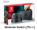 【11/15 エントリーでポイント10倍】任天堂Nintendo Switch [グレー]ニンテンドー ゲーム機 単体 新品