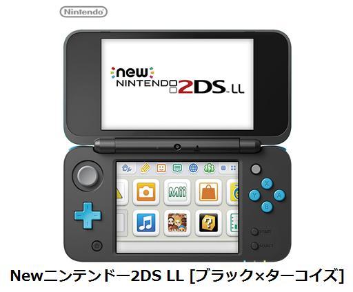 任天堂Newニンテンドー2DS LL [ブラック×ターコイズ]nintendo ゲーム機 単体 新品
