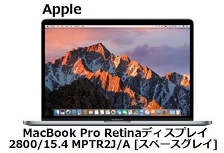Apple MacBook Pro Retinaディスプレイ 2800/15.4 MPTR2J/A [スペースグレイ]アップル PC 単体 新品