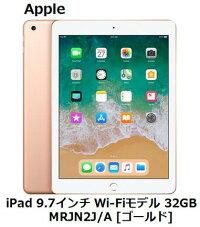WIMAX2+/SpeedWi-FiNEXTWX04/UQWIMAX/WIMAX2+/wimax/APPLE/iPad9.7インチWi-Fiモデル32GBMRJN2J/A[ゴールド]
