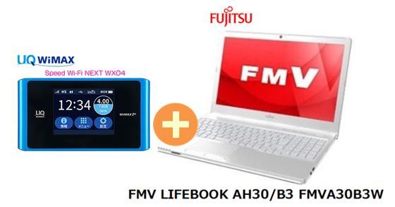 UQ WiMAX 正規代理店 3年契約UQ Flat ツープラスまとめてプラン1670富士通 FMV LIFEBOOK AH30/B3 FMVA30B3W + WIMAX2+ Speed Wi-Fi NEXT WX04 FUJITSU PC セット Windows10 ウィンドウズ10 Office ワイマックス 新品【回線セット販売】