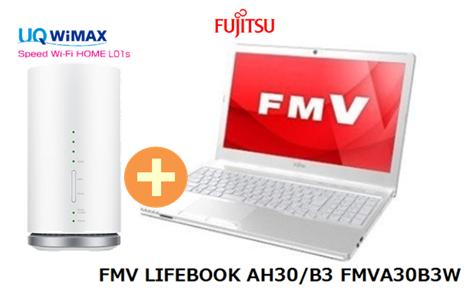 UQ WiMAX 正規代理店 3年契約UQ Flat ツープラスまとめてプラン1670富士通 FMV LIFEBOOK AH30/B3 FMVA30B3W + WIMAX2+ Speed Wi-Fi HOME L01s FUJITSU PC セット Windows10 ウィンドウズ10 Office ワイマックス 新品【回線セット販売】