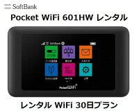【イーモバイルLTE】EMOBILELTE//ipodtouch,ipad,タブレットPCでどこでもネット/GL06P/板野友美/イー・モバイル/emobile/PSVita/PSP/3DS/%OFF/福袋/フレッツ光