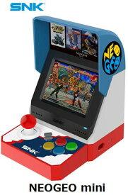 SNKプレイモア NEOGEO mini ネオジオミニ ゲーム機 ワイマックス 単体 新品