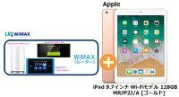 WIMAX2+/SpeedWi-FiHOMEL01s/UQWIMAX/WIMAX2+/wimax/APPLE/iPad9.7インチWi-Fiモデル128GBMRJP2J/A[ゴールド]