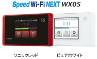 WIMAX2+/SpeedWi-FiNEXTWX05/UQWIMAX/WIMAX2+/wimax/APPLE/iPad9.7インチWi-Fiモデル128GBMR7J2J/A[スペースグレイ]
