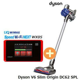 UQ WiMAX 正規代理店 3年契約UQ Flat ツープラスダイソン Dyson V6 Slim Origin DC62 SPL + WIMAX2+ Speed Wi-Fi NEXT WX05 dyson ハンディ スティック コードレス 掃除機 家電 セット 新品【回線セット販売】B