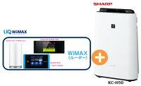 WIMAX2+/SpeedWi-FiHOMEL01s/UQWIMAX/WIMAX2+/wimax/シャープ/KC-H50