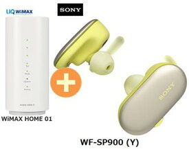 UQ WiMAX 正規代理店 3年契約UQ Flat ツープラスSONY WF-SP900 (Y) [イエロー] + WIMAX2+ WiMAX HOME 01 ソニー Bluetooth 防水 ワイヤレス ステレオヘッドセット ワイマックス 新品【回線セット販売】B