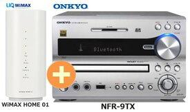 UQ WiMAX 正規代理店 3年契約UQ Flat ツープラスONKYO NFR-9TX + WIMAX2+ WiMAX HOME 01 オンキョー Bluetooth ハイレゾ CD/SD/USBレシーバー セット ワイマックス 新品【回線セット販売】B