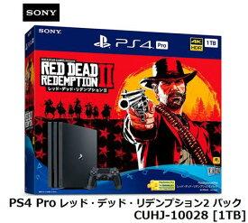 SONY プレイステーション4 Pro レッド・デッド・リデンプション2 パック CUHJ-10028 [1TB] ソニー PS4 ゲーム機 単体 新品