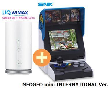 UQ WiMAX 正規代理店 3年契約UQ Flat ツープラスSNK NEOGEO mini INTERNATIONAL Ver. + WIMAX2+ Speed Wi-Fi HOME L01s ネオジオミニ ゲーム機 セット ワイマックス 新品【回線セット販売】B