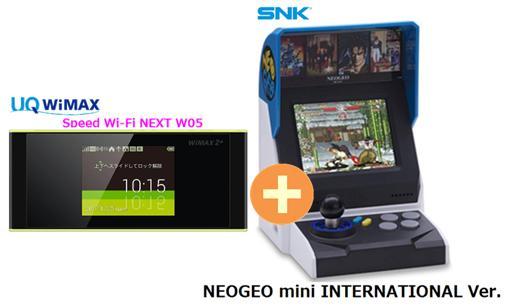 UQ WiMAX 正規代理店 3年契約UQ Flat ツープラスSNK NEOGEO mini INTERNATIONAL Ver. + WIMAX2+ Speed Wi-Fi NEXT W05 ネオジオミニ ゲーム機 セット ワイマックス 新品【回線セット販売】B