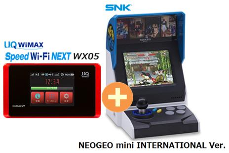 UQ WiMAX 正規代理店 3年契約UQ Flat ツープラスSNK NEOGEO mini INTERNATIONAL Ver. + WIMAX2+ Speed Wi-Fi NEXT WX05 ネオジオミニ ゲーム機 セット ワイマックス 新品【回線セット販売】B