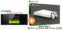 WIMAX2+/SpeedWi-FiNEXTW05/UQWIMAX/WIMAX2+/wimax/microsoft/XboxOneXホワイトスペシャルエディション[1TB]
