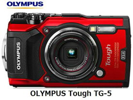 オリンパス OLYMPUS Tough TG-5 [レッド]コンパクトデジタルカメラ 単体 新品