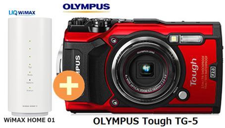 UQ WiMAX 正規代理店 3年契約UQ Flat ツープラスオリンパス OLYMPUS Tough TG-5 [レッド] + WIMAX2+ WiMAX HOME 01 コンパクトデジタルカメラ セット ワイマックス 新品【回線セット販売】B