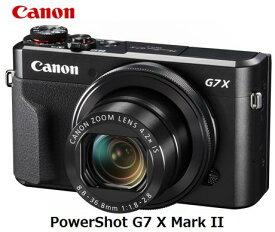 CANON PowerShot G7 X Mark IIキャノン コンパクトデジタルカメラ 単体 新品