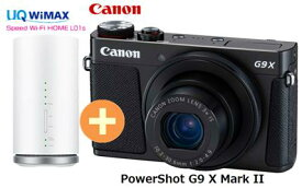 UQ WiMAX 正規代理店 3年契約UQ Flat ツープラスCANON PowerShot G9 X Mark II [ブラック] + WIMAX2+ Speed Wi-Fi HOME L01s キャノン コンパクトデジタルカメラ セット ワイマックス 新品【回線セット販売】B