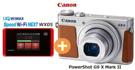 UQ WiMAX 正規代理店 3年契約UQ Flat ツープラスCANON PowerShot G9 X Mark II [シルバー] + WIMAX2+ Speed Wi-Fi NEXT WX05 キャノン コンパクトデジタルカメラ セット ワイマックス 新品【回線セット販売】B