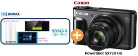 UQ WiMAX 正規代理店 2年契約CANON PowerShot SX720 HS [ブラック] + WIMAX2+ (HOME 01,WX05,W06,HOME L02)選択 キャノン コンパクトデジタルカメラ セット 新品【回線セット販売】B