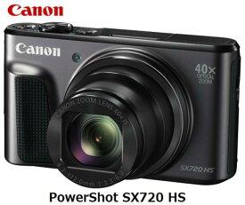 CANON PowerShot SX720 HS [ブラック]キャノン コンパクトデジタルカメラ 単体 新品