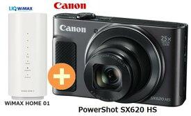 UQ WiMAX 正規代理店 3年契約UQ Flat ツープラスCANON PowerShot SX620 HS [ブラック] + WIMAX2+ WiMAX HOME 01 キャノン コンパクトデジタルカメラ セット ワイマックス 新品【回線セット販売】B
