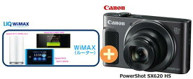 UQ WiMAX 正規代理店 2年契約CANON PowerShot SX620 HS [ブラック] + WIMAX2+ (HOME 01,WX05,W06,HOME L02)選択 キャノン コンパクトデジタルカメラ セット 新品【回線セット販売】B