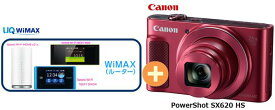 UQ WiMAX 正規代理店 2年契約CANON PowerShot SX620 HS [レッド] + WIMAX2+ (HOME 01,WX05,W06,HOME L02)選択 キャノン コンパクトデジタルカメラ セット 新品【回線セット販売】B