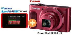 UQ WiMAX 正規代理店 3年契約UQ Flat ツープラスCANON PowerShot SX620 HS [レッド] + WIMAX2+ Speed Wi-Fi NEXT WX05 キャノン コンパクトデジタルカメラ セット ワイマックス 新品【回線セット販売】B