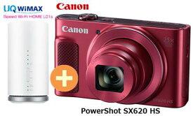 UQ WiMAX 正規代理店 3年契約UQ Flat ツープラスCANON PowerShot SX620 HS [レッド] + WIMAX2+ Speed Wi-Fi HOME L01s キャノン コンパクトデジタルカメラ セット ワイマックス 新品【回線セット販売】B