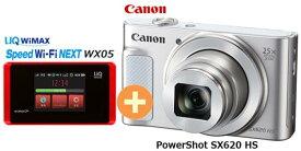 UQ WiMAX 正規代理店 3年契約UQ Flat ツープラスCANON PowerShot SX620 HS [ホワイト] + WIMAX2+ Speed Wi-Fi NEXT WX05 キャノン コンパクトデジタルカメラ セット ワイマックス 新品【回線セット販売】B