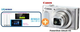 UQ WiMAX 正規代理店 2年契約CANON PowerShot SX620 HS [ホワイト] + WIMAX2+ (HOME 01,WX05,W06,HOME L02)選択 キャノン コンパクトデジタルカメラ セット 新品【回線セット販売】B