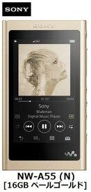 SONY NW-A55 (N) [16GB ペールゴールド]ソニー ウォークマン WALKMAN DAP ハイレゾ Bluetooth デジタルオーディオプレーヤー 単体 新品