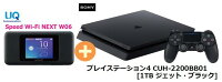 WIMAX2+/SpeedWi-FiNEXTW06/UQWIMAX/WIMAX2+/wimax/SONY/プレイステーション4CUH-2200BB01[1TBジェット・ブラック]