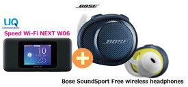 UQ WiMAX 正規代理店 3年契約UQ Flat ツープラスBose SoundSport Free wireless headphones [ミッドナイトブルー×イエローシトロン] + WIMAX2+ Speed Wi-Fi NEXT W06 ボーズ Bluetooth ワイヤレスイヤホン セット 新品【回線セット販売】B