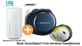 UQ WiMAX 正規代理店 3年契約UQ Flat ツープラスBose SoundSport Free wireless headphones [ミッドナイトブルー×イエローシトロン] + WIMAX2+ Speed Wi-Fi HOME L02 ボーズ Bluetooth ワイヤレスイヤホン セット 新品【回線セット販売】B