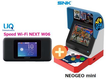 UQ WiMAX 正規代理店 3年契約UQ Flat ツープラスSNKプレイモア NEOGEO mini + WIMAX2+ Speed Wi-Fi NEXT W06 ネオジオミニ ゲーム機 セット 新品【回線セット販売】B