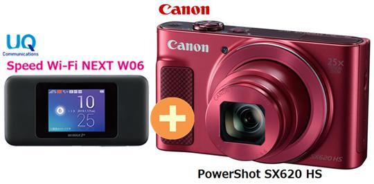 UQ WiMAX 正規代理店 3年契約UQ Flat ツープラスCANON PowerShot SX620 HS [レッド] + WIMAX2+ Speed Wi-Fi NEXT W06 キャノン コンパクトデジタルカメラ セット 新品【回線セット販売】B