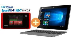 UQ WiMAX 正規代理店 3年契約UQ Flat ツープラスASUS TransBook R105HA R105HA-GR049T [メタルグレー] + WIMAX2+ Speed Wi-Fi NEXT WX05 アスース タブレット PC セット Windows10 ウィンドウズ10 新品【回線セット販売】B