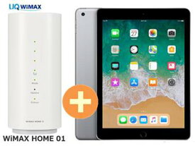 UQ WiMAX 正規代理店 3年契約UQ Flat ツープラスAPPLE iPad 9.7インチ Wi-Fiモデル 128GB MR7J2J/A [スペースグレイ] + WIMAX2+ WiMAX HOME 01 アップル タブレット セット iOS アイパッド 新品【回線セット販売】B
