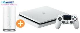 UQ WiMAX 正規代理店 3年契約UQ Flat ツープラスSONY プレイステーション4 CUH-2200BB02 [1TB グレイシャー・ホワイト] + WIMAX2+ Speed Wi-Fi HOME L01s ソニー PS4 ゲーム機 セット ワイマックス 新品【回線セット販売】B