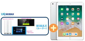 UQ WiMAX 正規代理店 3年契約UQ Flat ツープラスAPPLE iPad 9.7インチ Wi-Fiモデル 32GB MR7G2J/A [シルバー] + WIMAX2+ (WX04,W05,HOME L01s)選択 アップル タブレット セット iOS アイパッド 新品【回線セット販売】B