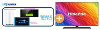 WIMAX2+/SpeedWi-FiHOMEL01s/UQWIMAX/WIMAX2+/wimax/ハイセンス/50A6800[50インチ]